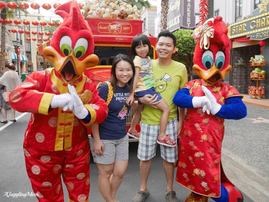 Universal Studios Singapore 01