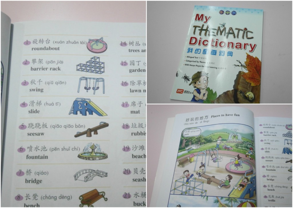 Learning Chinese 05