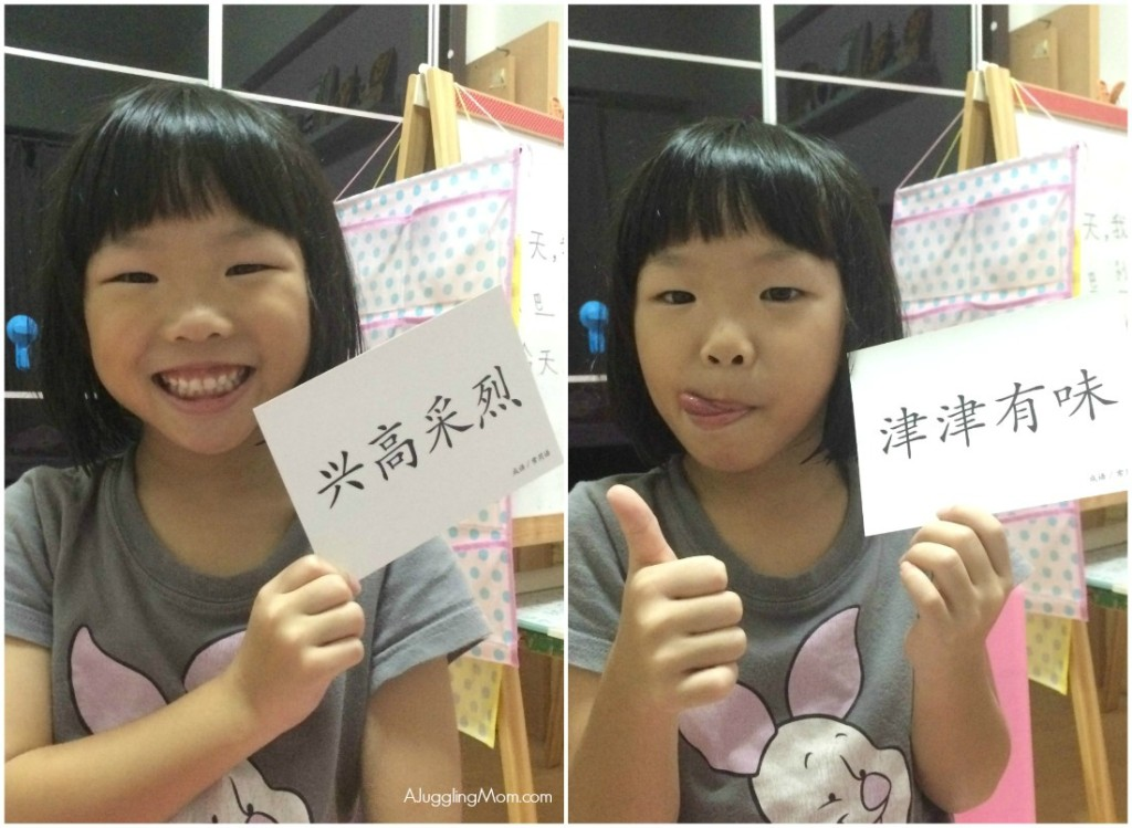 Learning Chinese 03