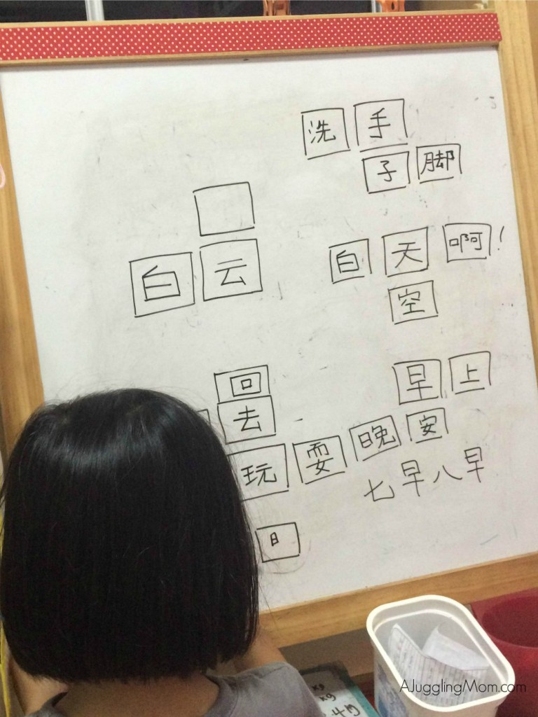 Learning Chinese 01
