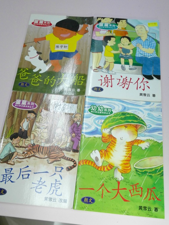 Learning Chinese 06