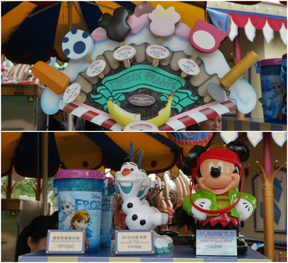 Hong Kong Disneyland 12