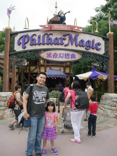 Hong Kong Disneyland 11