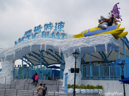 Ocean Park 08