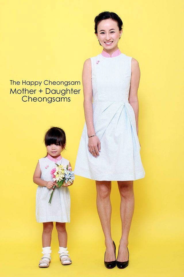 Happy Cheongsam