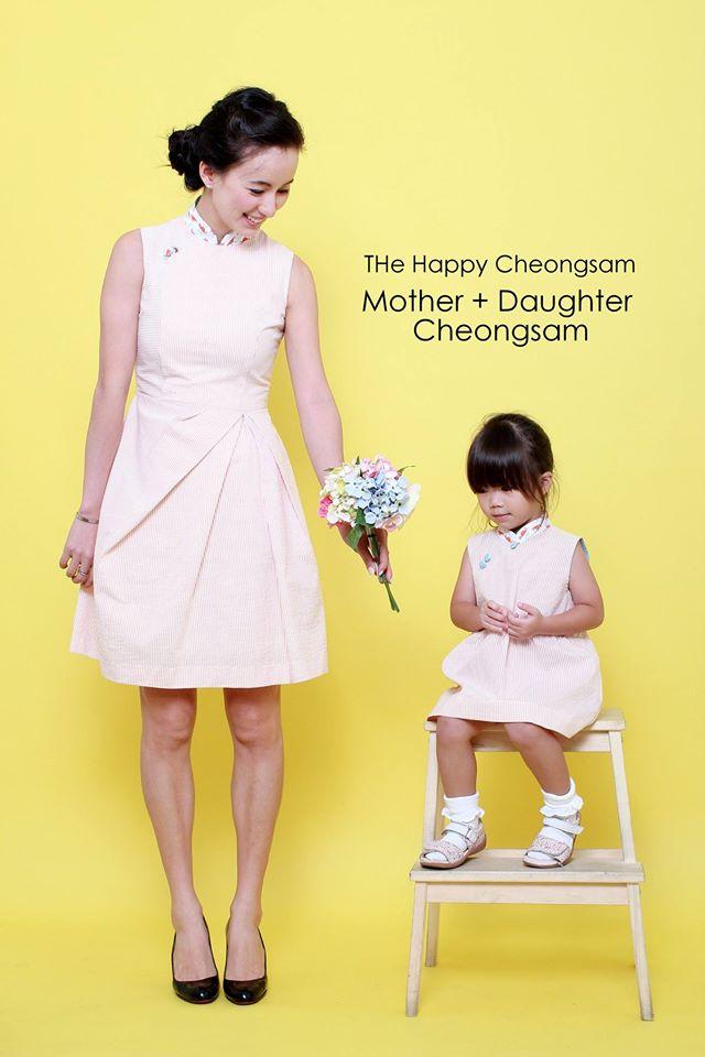 Happy Cheongsam 01