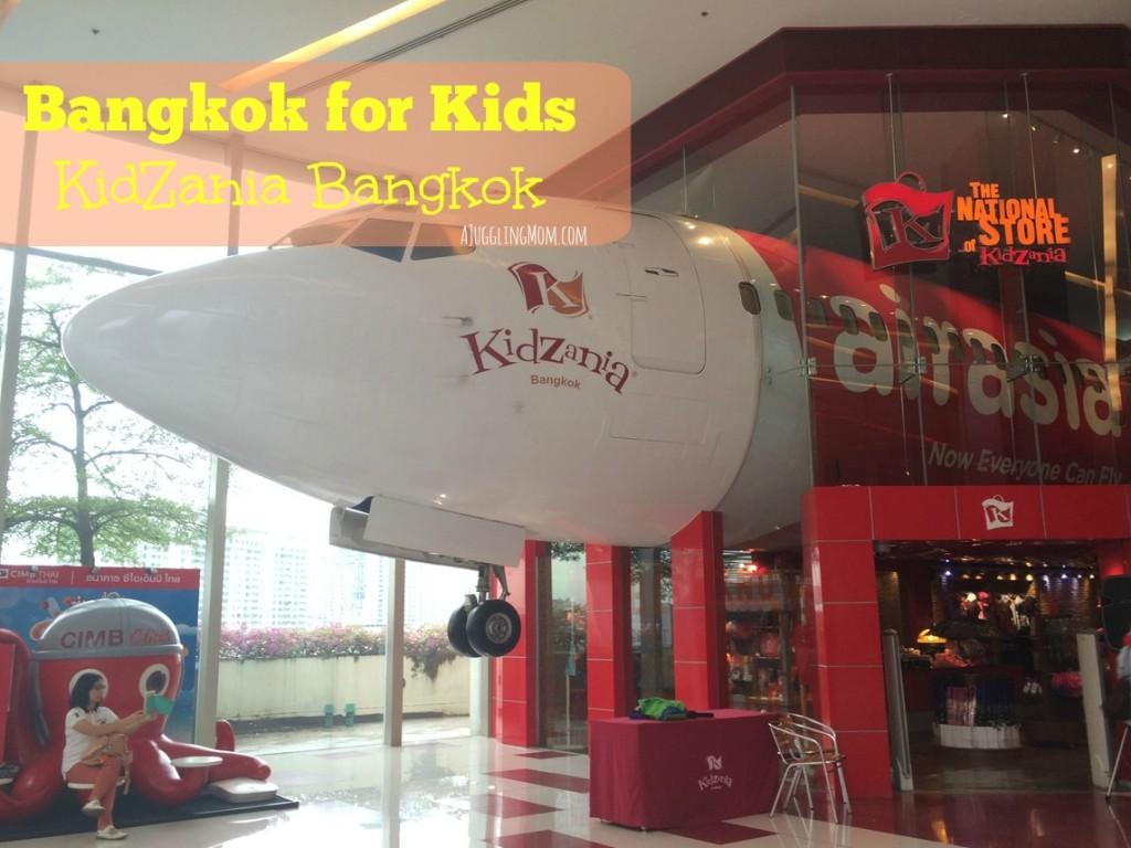 KidZania Bangkok 01